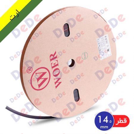 روکش حرارتی (شیرینگ حرارتی) مصرف عمومی، قطر 14 میلیمتر، رنگ ارت (زرد و سبز تلفیقی) (SGP014GY)