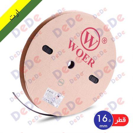 روکش حرارتی (شیرینگ حرارتی)مصرف عمومی، قطر 16 میلیمتر، رنگ ارت (زرد و سبز تلفیقی) (SGP016GY)
