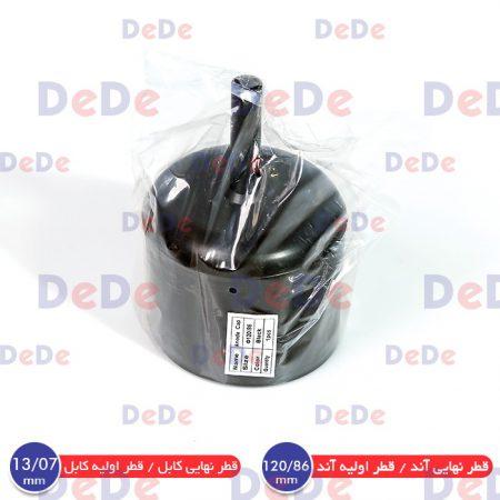 درپوش حرارتی آندهای فدا شونده ECA-120/86+13/7