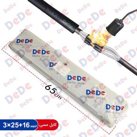 مفصل حرارتی فشار ضعیف DJH01-3025p-C