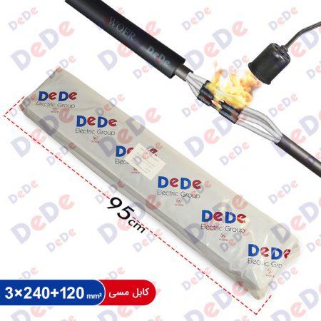 مفصل حرارتی فشار ضعیف DJH01-3240p-C