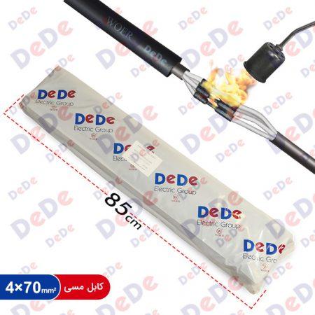مفصل حرارتی فشار ضعیف DJH01-4070-C