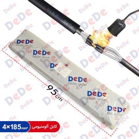 مفصل حرارتی فشار ضعیف DJH01-4185-A