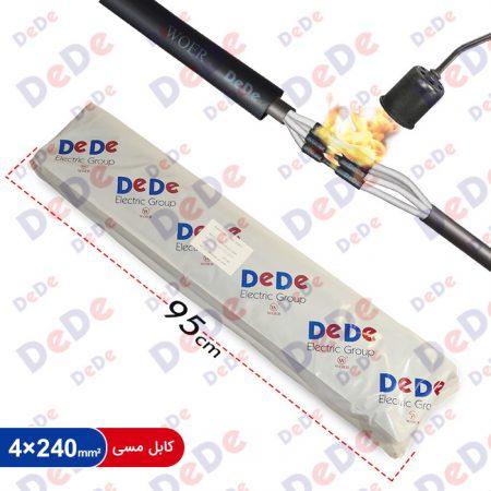 مفصل حرارتی فشار ضعیف DJH01-4240-C