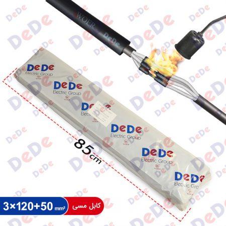 مفصل1 حرارتی فشار ضعیف DJH01-3120p-C