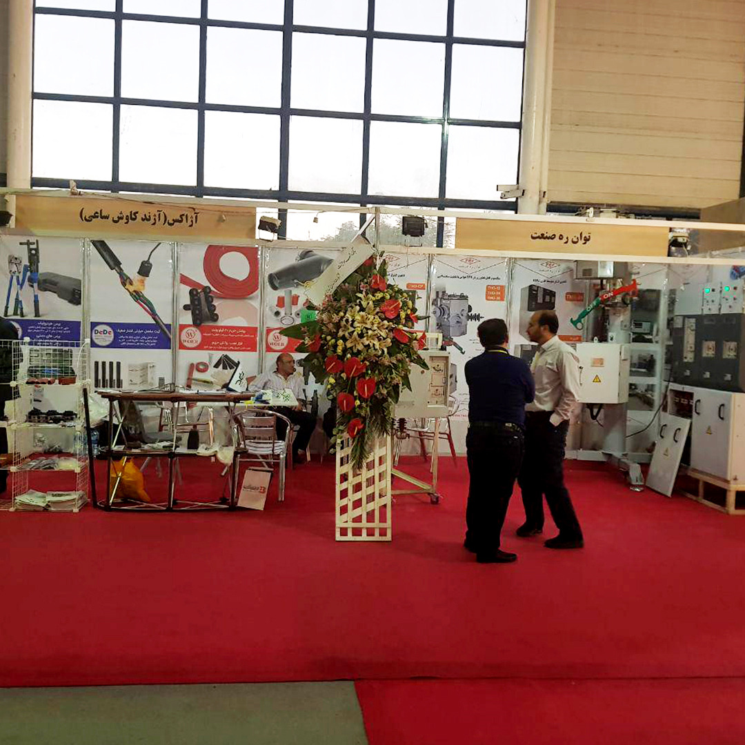 نمایشگاه برق مشهد