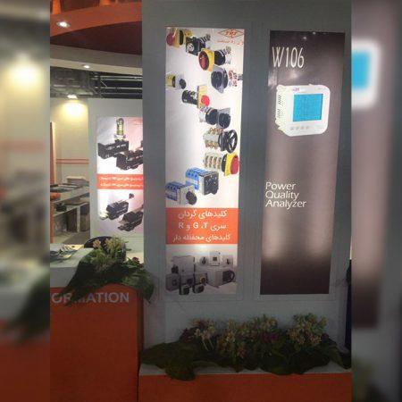 نمایشگاه صنعت برق ایران 97 - تهران