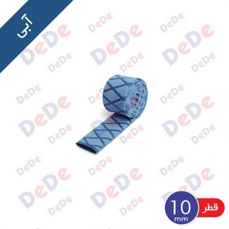 روکش حرارتی ضد اصطکاک 10 آبی