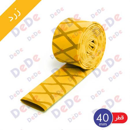 روکش حرارتی ضد اصطکاک 40 زرد