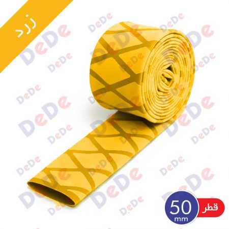روکش حرارتی ضد اصطکاک 50 زرد