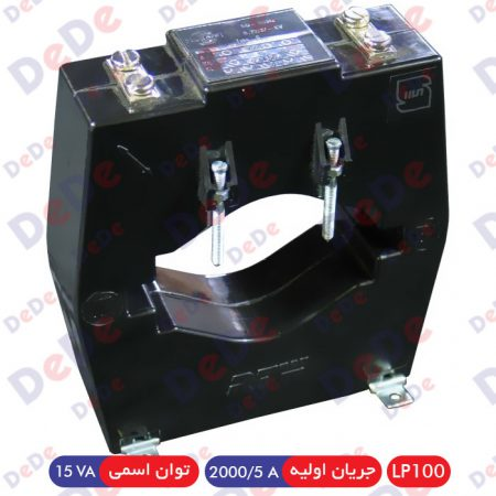 ترانس اندازه گیری جریان LP100 - جریان اولیه 2000/5 (15VA)