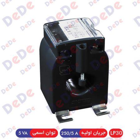 ترانس اندازه گیری جریان LP30 - جریان اولیه 250/5 (5VA)