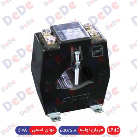 ترانس اندازه گیری جریان LP40 - جریان اولیه 600/5 (5VA)