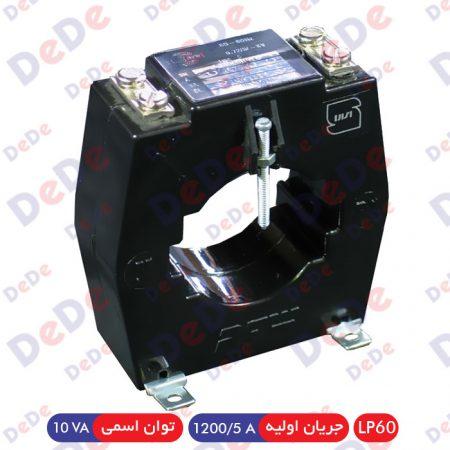 ترانس اندازه گیری جریان LP60 - جریان اولیه 1200/5 (10VA)